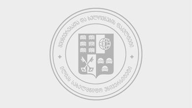 School-of-Arts-and-Sciences-GE